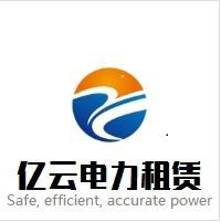 東莞市樟木頭業誠機電經營部logo