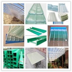 玻璃钢平板厂家价格