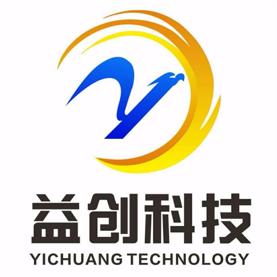 广州益创节能科技有限公司