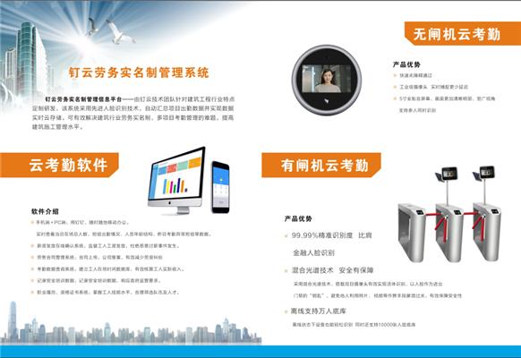 郑州钉云网络科技有限公司