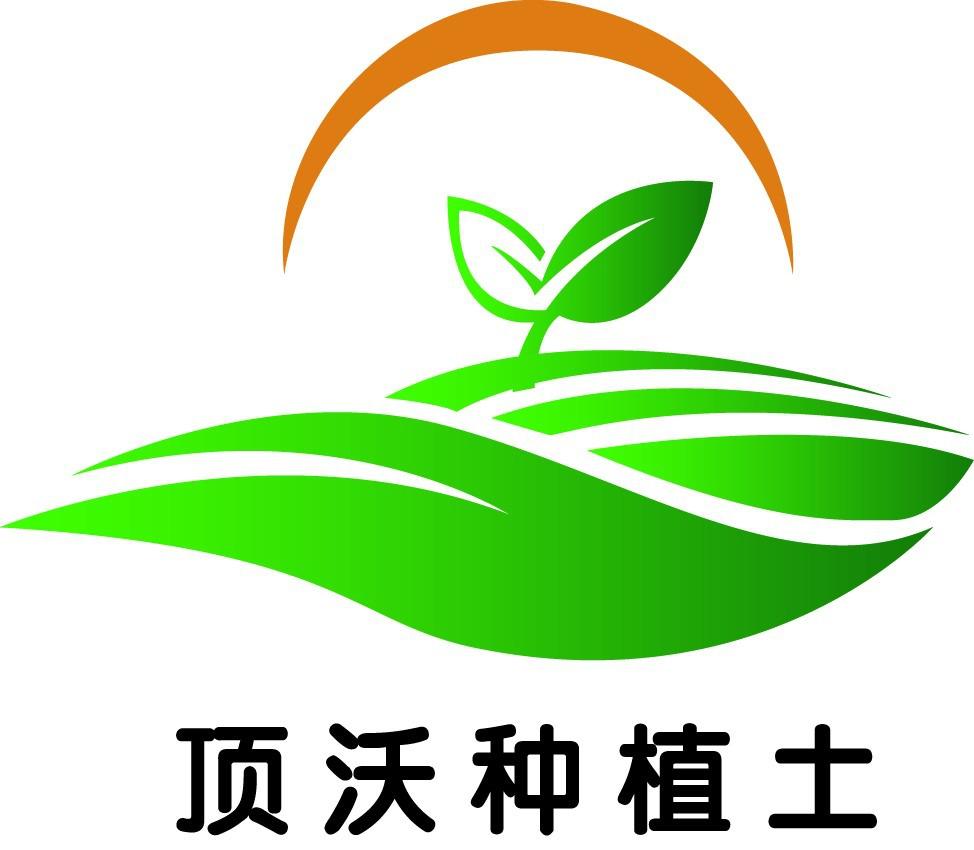 重庆顶尔沃农业有限公司