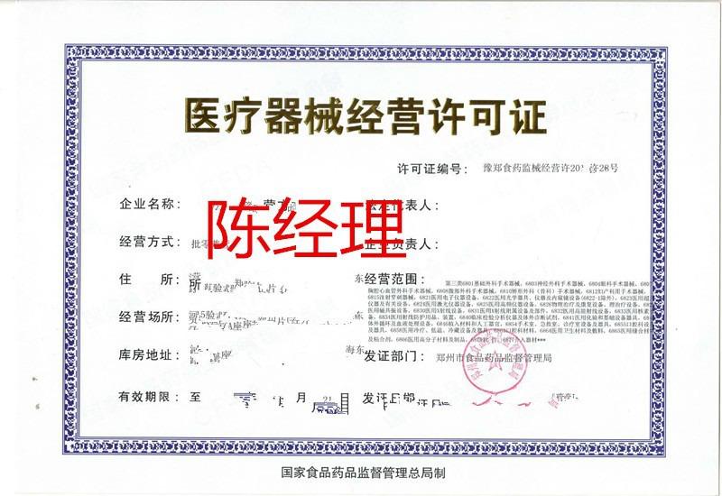 河南峰企源企业管理咨询有限公司
