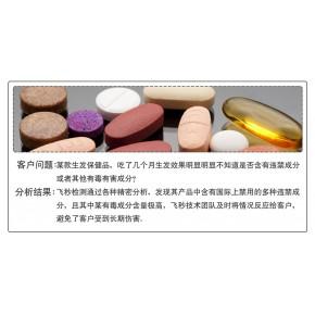 和毛油 抗靜電劑 泡絲劑 紡織蠟 柔軟劑 硬挺劑 增白劑 分析