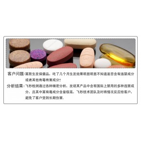 增厚劑 硅斑處理劑 皮革手感劑 起毛劑 化纖平滑劑 成分化驗