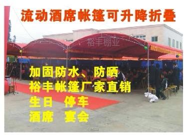 吳川市覃巴裕豐棚業經營部
