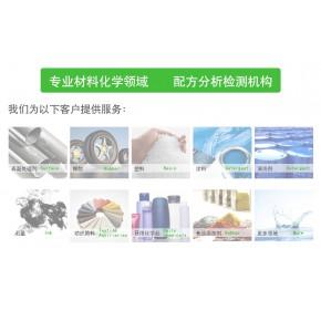 增重劑 精煉劑 回彈劑 抗起球劑 皂洗劑 酵素粉 配方分析