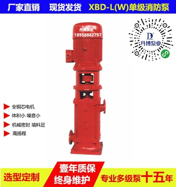 频敏启动柜,软启动控制柜,星三角控制柜,水泵控制箱
