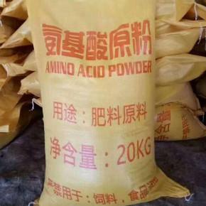 氨基酸原粉  水产养殖氨基酸原粉