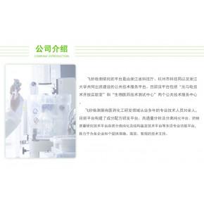網毯保潔劑 毛毯保潔劑 干網噴淋劑 白水消泡劑 干強劑 成分檢測