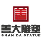 天津善大景觀工程有限公司