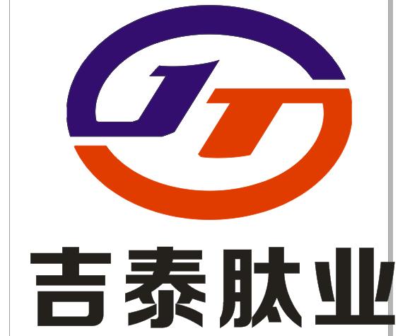 江蘇吉泰肽業科技有限公司