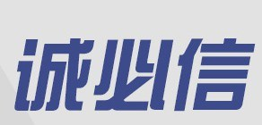 湖南诚必信教学设备有限公司