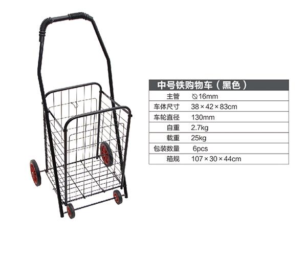 购物车批发 义乌购物车 金顺鑫宏五金加工厂