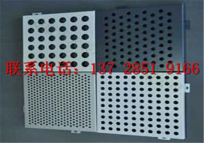 慶陽鋁板幕墻價格