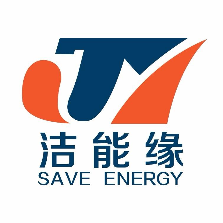 江蘇潔能緣環境科技有限公司