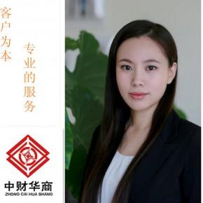 资产管理公司转让北京