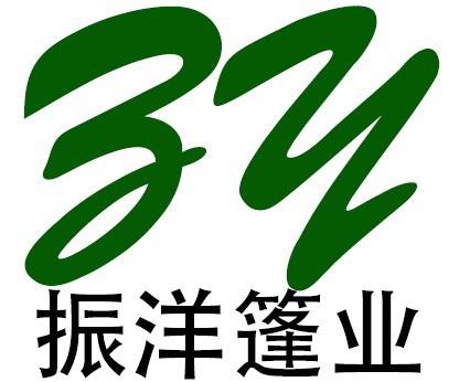 深圳市振洋篷業工程有限公司