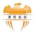 四川鷹眼航拍科技有限公司重慶分公司