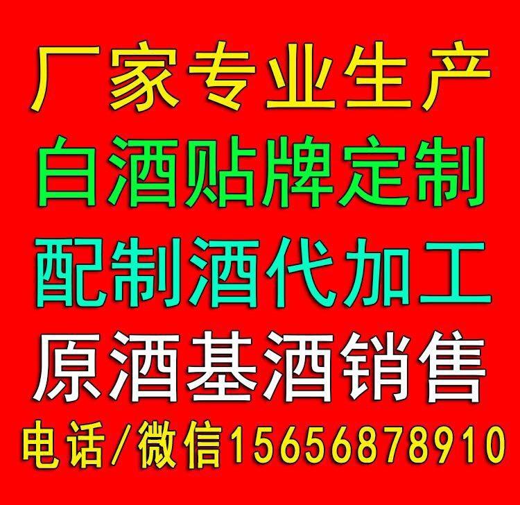 安徽古家百年酒业有限公司