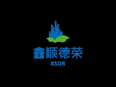 天津鑫順德榮金屬制品有限公司