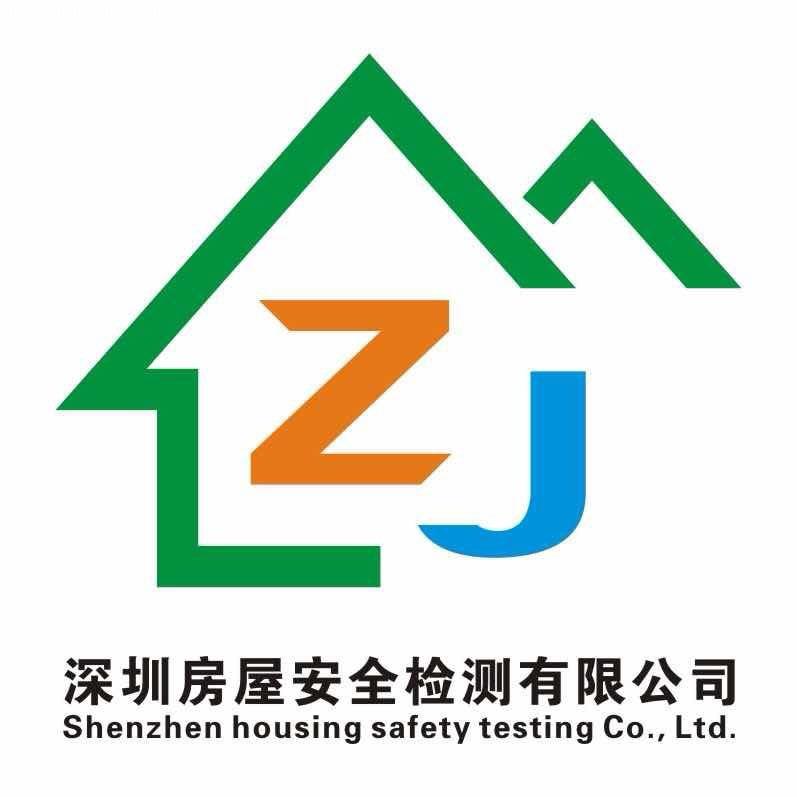 深圳华美检测有限公司