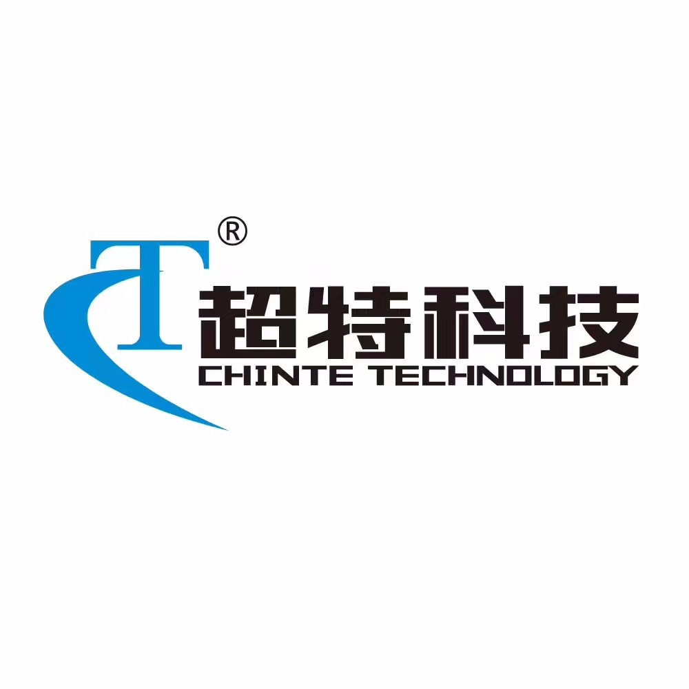 安徽超特科技有限公司