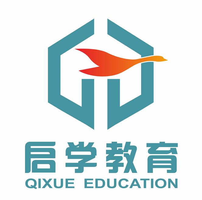 肇慶市啟學教育咨詢服務有限公司