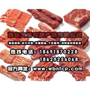 生鮮蔬菜配送中心 文博蔬菜配送 灞橋區蔬菜配送