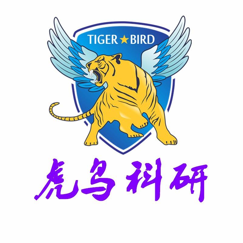 虎鸟(上海)智能科技有限公司