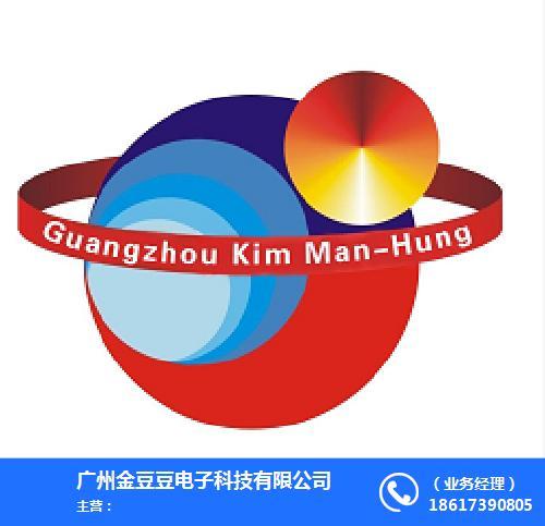 廣州金豆豆電子科技有限公司