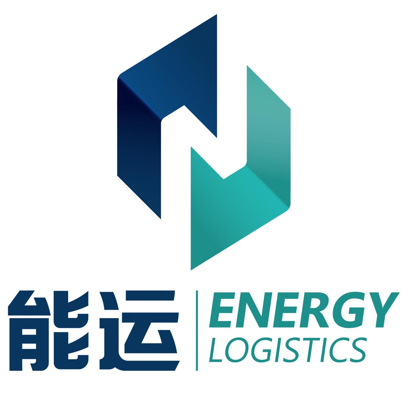 上海能運物流有限公司