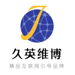 鄭州久英維博網絡科技有限公司