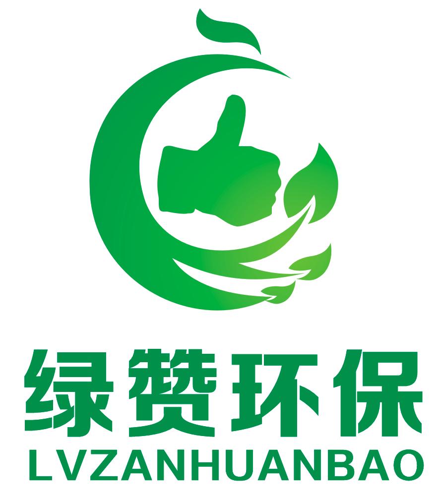 洛阳绿赞环保科技有限公司logo