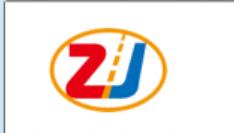 重慶兆基交通設施有限公司