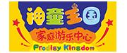廣州市神童王國游樂設備有限公司