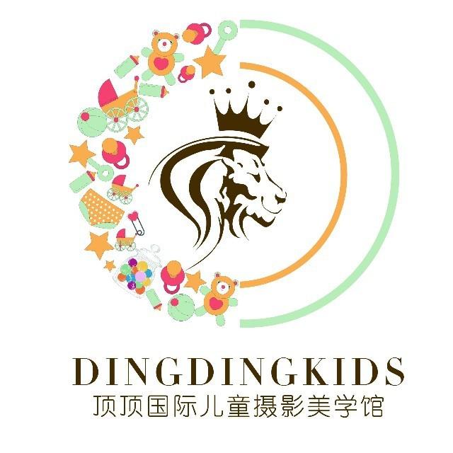 东莞市南城顶顶儿童摄影工作室