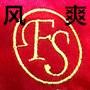 金华市婺城区风爽制冷设备经营部logo