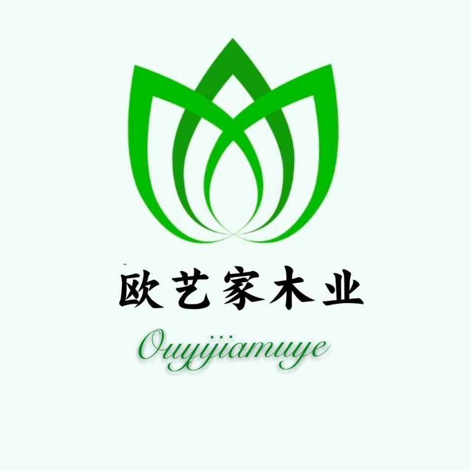 天津市東麗區歐藝家木業經營部