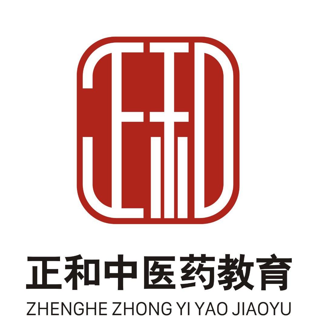 湖南正和中医药教育有限责任公司