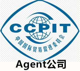 廣州陪書貿易有限公司