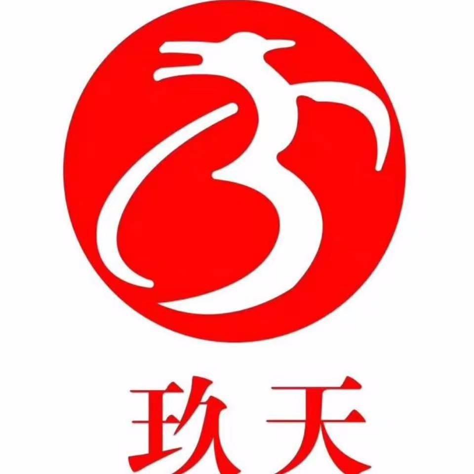 贵州玖天良品酒业有限公司