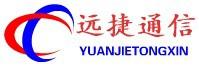 寧波市遠捷通信設備有限公司logo