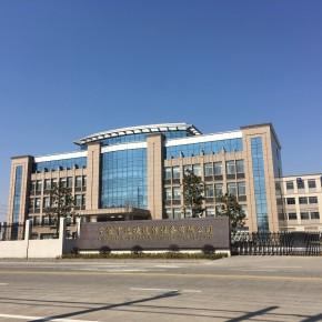 寧波市遠捷通信設備有限公司