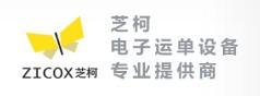 上海芝柯智能科技有限公司