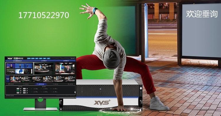 幻影4K超清融媒体机 融媒体虚拟演播直播系统