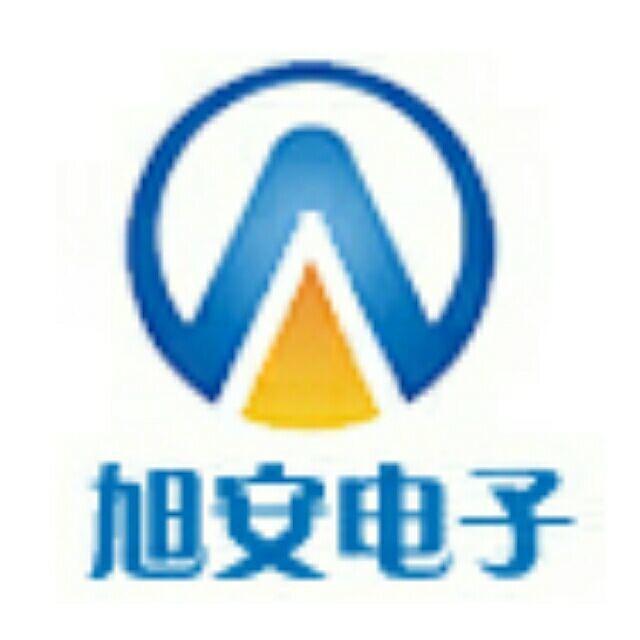 山东旭安电子科技有限公司