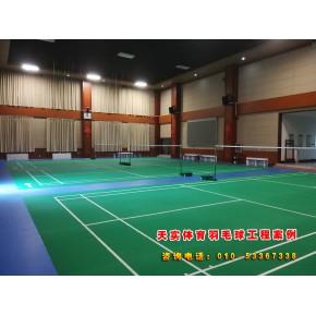 PVC塑胶地板作为篮球场地比?#30340;?#31726;球场地有何优势?