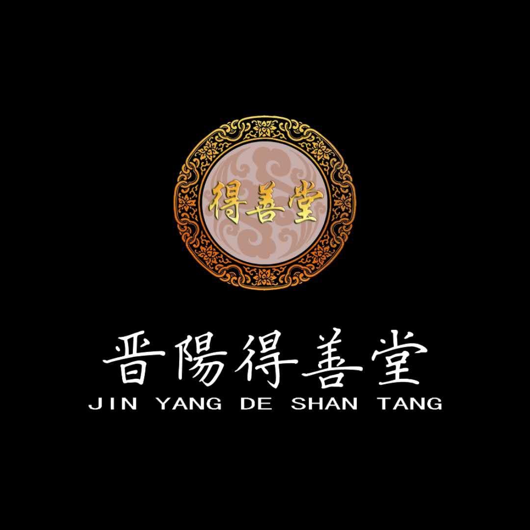 太原市得善民俗文化发展有限公司