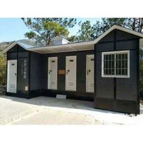 福州法莱斯集装箱活动房定制出租出售