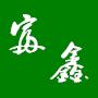惠州市富鑫再生資源回收有限公司